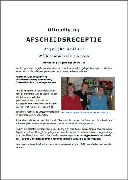 Afscheidsreceptie-DB